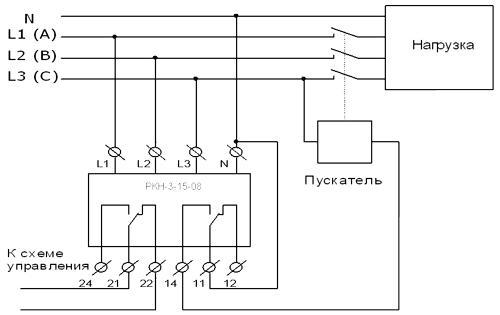...контроля трехфазного напряжения РКН-3-15-08, точная-дискретная регулировка порогов, контроль обрыва фаз...