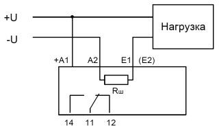 Реле контроля тока 28t7u5z