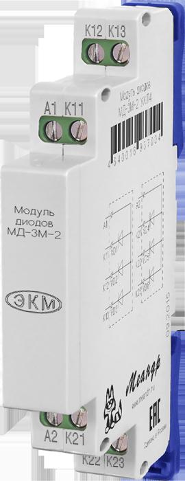 Вспомогательные модульные приборы различного назначения Md-3m-2_0