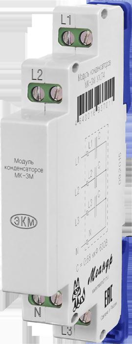 Вспомогательные модульные приборы различного назначения Mk-3m_0