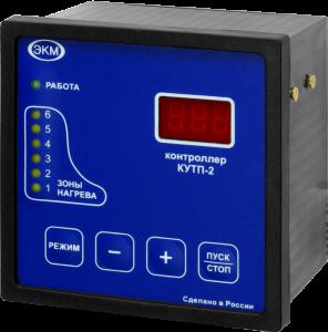 Контроллер КУТП-2