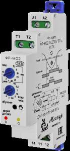 Реле контроля освещения ФР-М02