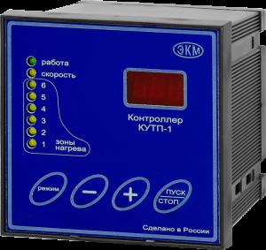 Контроллер КУТП-1