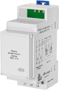 Dynamic discharge unit (MDR-2/1к) to discharge capacitors in UKRM