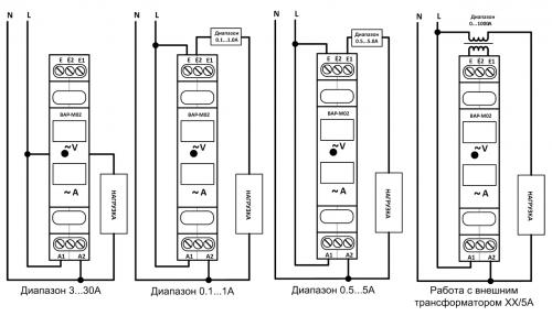 Схема подключения ВАР-М02