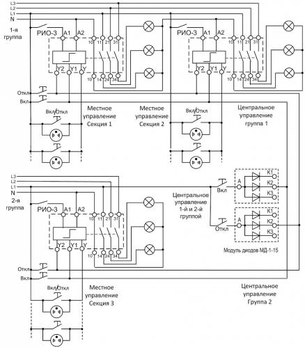 Система освещения трёхфазная