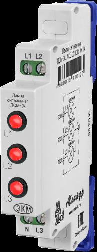 Лампа сигнальная модульная ЛСМ-3к