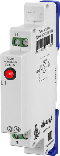 Лампа сигнальная модульная ЛСМ-1к