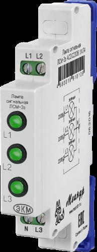 Лампа сигнальная модульная ЛСМ-3з
