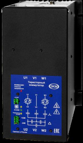 Тиристорный коммутатор МТК-25-150