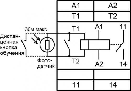Схема подключения ФР-2М