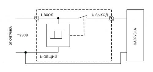 Схема подключения УЗМ-50