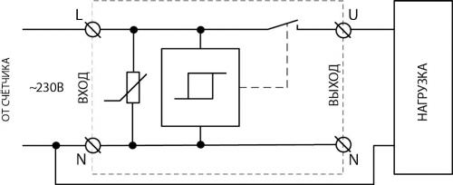 Схема подключения УЗМ-50Ц