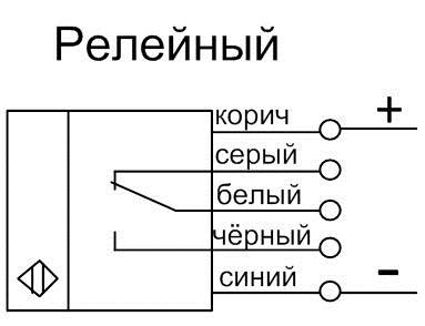Схема подключения ВИКО-Д-59-П3