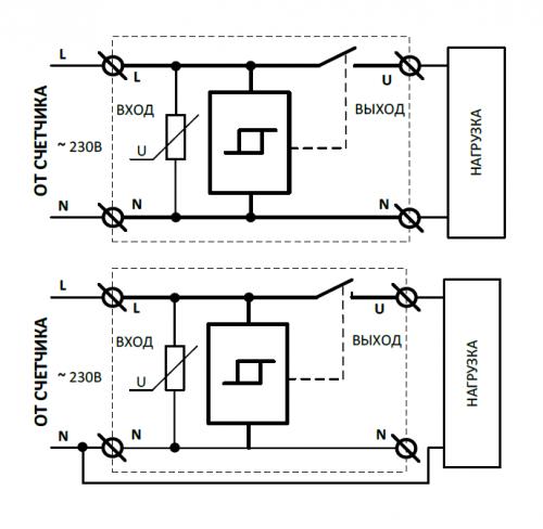 Схемы подключения УЗМ-50Ц
