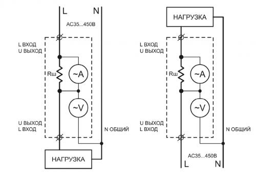 Схемы подключения ВАР-М01
