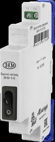 Выключатель модульный ВКМ-1-6