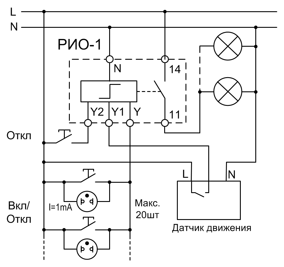 Pulse Lighting Control Relay Rio 1 Memory Counter Further Circuit On Wiring Diagram Local Central Of Several