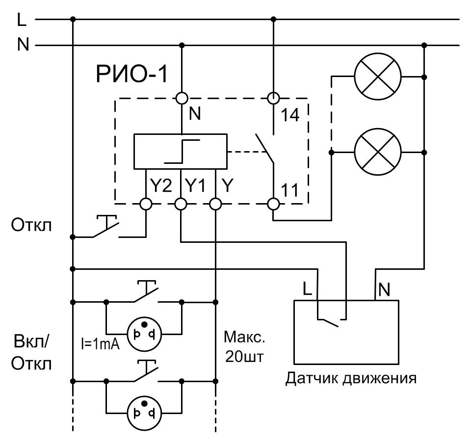двустабильные реле тока серии ртд11 12 схема