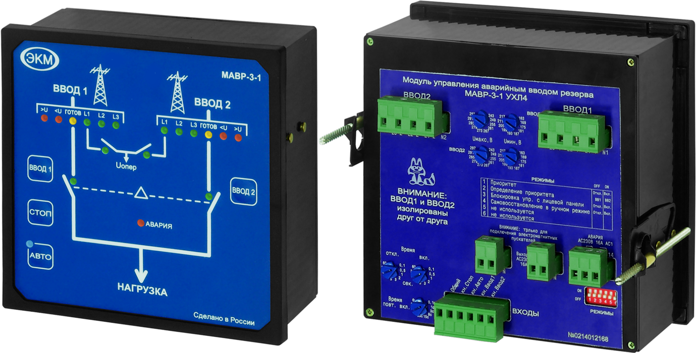 Three Phase An Automatic Transfer Switch Selection Relay Mavr Details About Ats Controller Build Your Unit 3 1