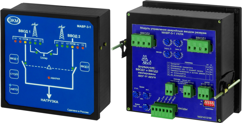 Automatic transfer switch controller unit (MAVR-3-1)