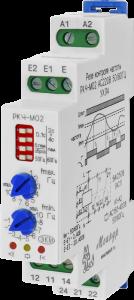 Реле контроля частоты РКЧ-М01