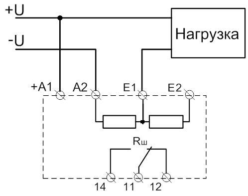 РЕЛЕ. Схема подключения