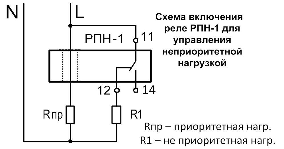 Включение 2-х реле РПН-1 для