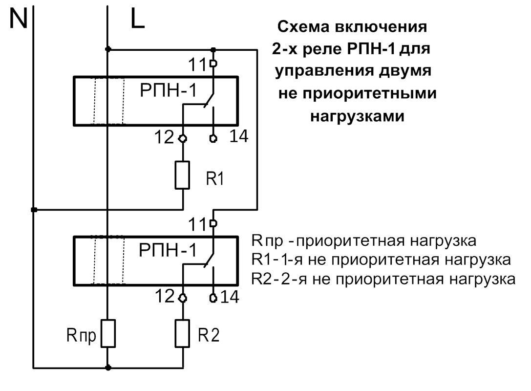 регулируемая нагрузка схема