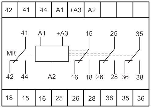 «А2», при питании реле
