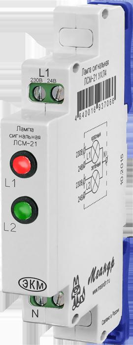 Вспомогательные модульные приборы различного назначения Lsm-21-