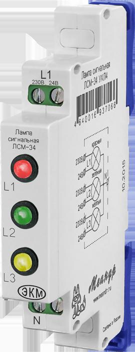 Вспомогательные модульные приборы различного назначения Lsm-34-