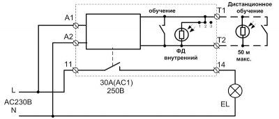 Схема подключения ФР-31
