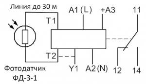 Схема подключения ФР-М01-1-15