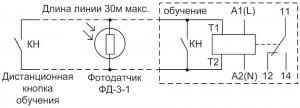 Схема подключения ФР-М02 (1)