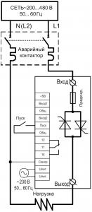 Схема подключения ТРМ-1 и ТРМ-1М к однофазной сети