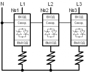 """Схема подключения ТРМ-1 и ТРМ-1М """"звезда"""" с рабочей нейтралью"""