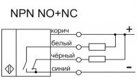Схема подключения приёмника датчика ВИКО-Е NPN NO+NC