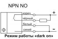 Схема подключения датчика ВИКО-МС-101-ЩЗ NPN NO