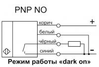 Схема подключения датчика ВИКО-МС-104-ЩЗ PNP NO