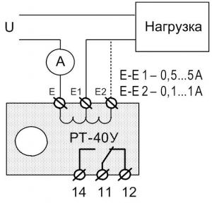 Схема подключения РТ-40У (1)