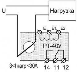Схема подключения РТ-40У (2)
