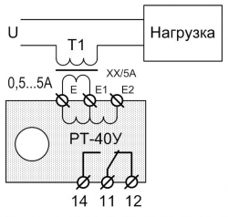 Схема подключения РТ-40У (3)