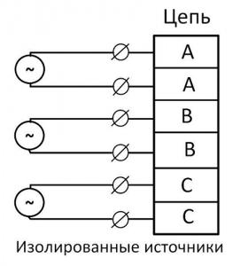 Схема подключения ВР-М03 изолированные источники