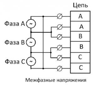 Схема подключения ВР-М03 межфазные напряжения