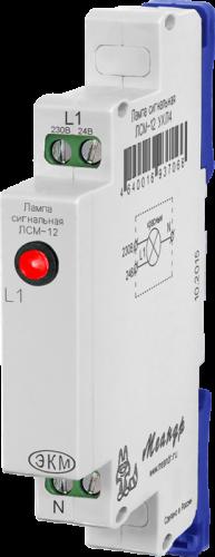 Лампа сигнальная модульная ЛСМ-12 красная
