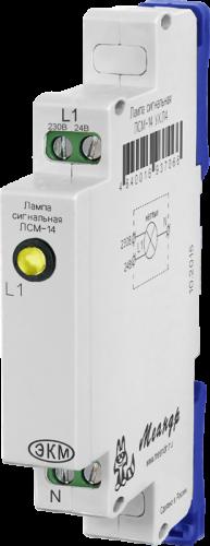 Лампа сигнальная модульная ЛСМ-14 жёлтая
