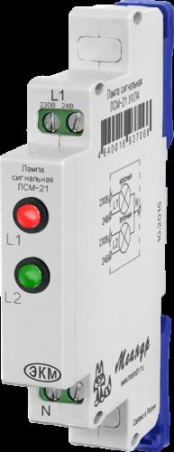 Лампа сигнальная модульная ЛСМ-21 красная, зелёная