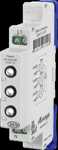 Лампа сигнальная модульная ЛСМ-31 белые