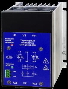 Тиристорный коммутатор МТК-25-50-480 открытый